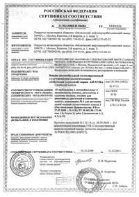 sertifikaty2