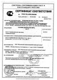 sertifikaty6