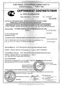 sertifikaty7