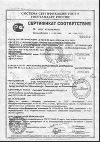 sertifikaty4